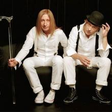 Концерт Би-2 в Евпатории отменен