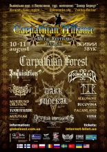 Сцена для CARPATHIAN ALLIANCE METAL FESTIVAL готова