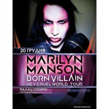 Киев ждет концерт Мэрлина Мэнсона