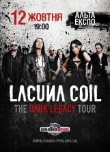 Lacuna Coil приглашают киевлян на концерт