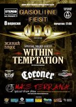 Within Temptation приглашают на Gasoline Fest