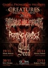Cradle Of Filth поделились трек-листом нового альбома