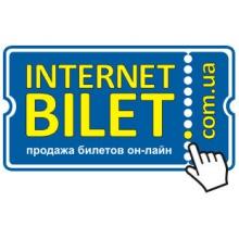 График работы офиса в Киеве на 22 сентября
