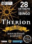 Видеопрезентация киевского концерта Therion
