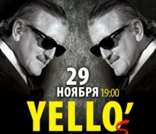 Концерт YELLO's Dieter Meier & Out Of Chaos перенесен на весну