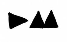 Depeche Mode выпустят новый альбом в марте