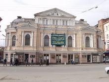Открылась продажа на репертуарные спектакли театра им. Шевченко.