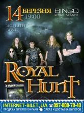 Отмена концерта «Royal Hunt»