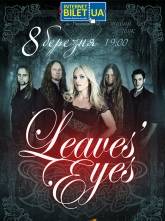 Отмена концерта «LEAVES' EYES».