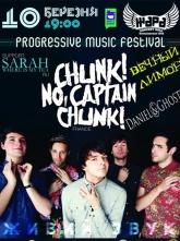 Отмена концерта группы «Chunk!No,Captain Chunk!»