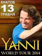 Отмена концерта Yanni в Харькове