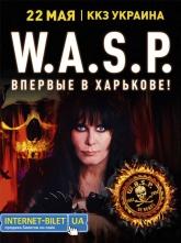 """Отмена концерта группы """"W.A.S.P"""" в Харькове."""