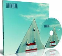 Антитіла оприлюднили назву нового альбому