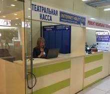 Новая касса самовывоза в Харькове
