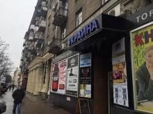 Новая касса самовывоза в Днепропетровске