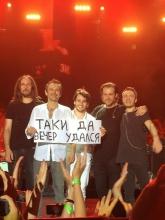 Негде яблоку упасть: на концерте Вакарчука 40 тысяч человек пели караоке