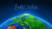 Город-хозяин Евровидения-2017 назовут после 1 августа