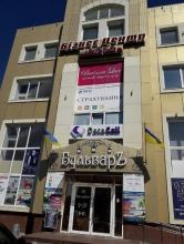Открытие кассы в Кременчуге!