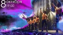 8 октября впервые в Украине выступят всемирно известные короли фламенко LOS VIVANCOS