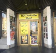Открытие кассы в Житомире!