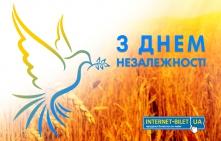 """График работы касс в праздник """"День Независимости"""""""
