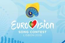 Определен победитель Евровидения-2018 в Лиссабоне