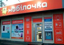 Открыто две новых кассы Интернет Билет в Харькове