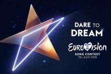 """""""Євробачення 2019"""": оголошена ціна квитків на пісенний конкурс"""