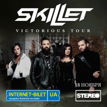 Skillet презентуют в Киеве новый альбом Victorious!