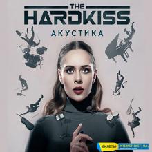The HARDKISS выступят в Днепре