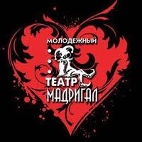 Харьковский молодёжный театр