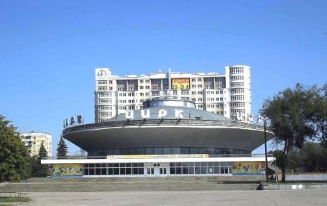 Запорожье цирк купить билеты радуга парк афиша кино