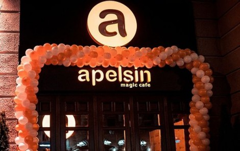 Apelsin magic cafe