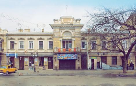 Одесский цирк схема зрительного зала фото 283