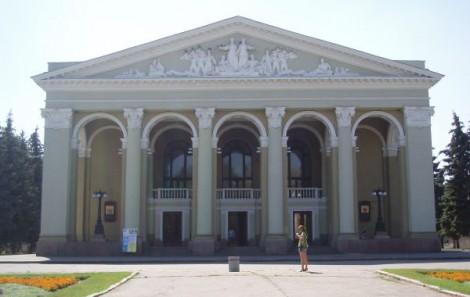 Афиша театр гоголя в полтаве театр иваново официальный сайт афиша