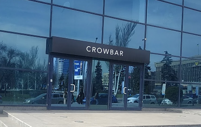 Crowbar night club