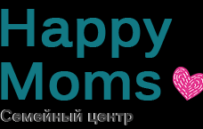 Семейный центр Happy Moms
