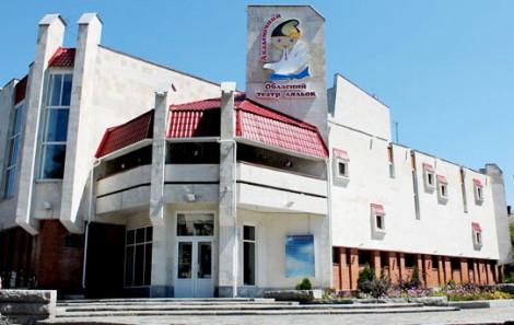 Ляльковий театр черновцы афиша афиша 74 челябинск кино