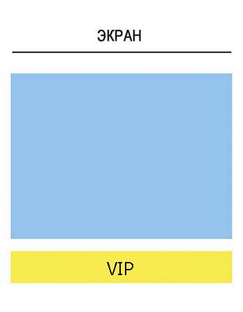 Схема зала Планета Кіно IMAX (Харьков) афиша :: Интернет-билет: http://internet-bilet.ua/event-rooms/item.html?room_id=429&name=Planeta_Kino_IMAX