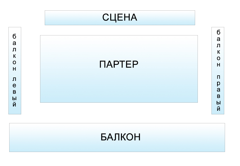 палац украина киев схема