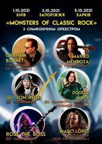 Monsters of Classic Rock з симфонічним оркестром